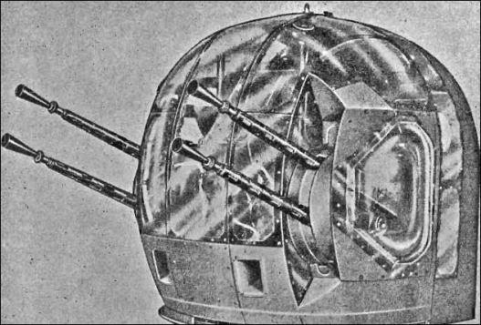 Rear Turret - Boulton Paul Type E